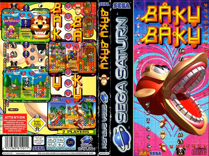 Baku Baku Animal de Sega Saturn